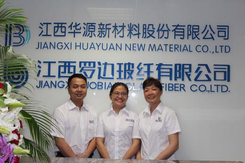 董事长刘春明先生,上海办事处主任叶琼女士,执行董事邱桂兰女士在办事处